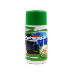Rhodosorb-P, козметична пудра от зеолит, 15 гр.