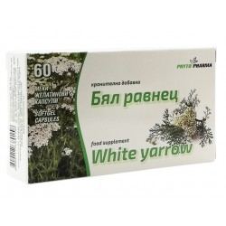 Yarrow oil, digestion support, 60 capsules
