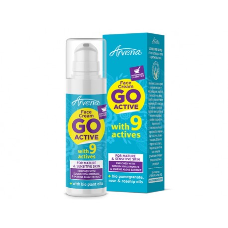 Go Active, face cream with 9 active ingredients, 30 ml