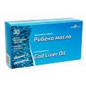 Рибено масло (Омега 3), 1000 mg, ФитоФарма, 30 капсули