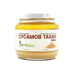 Сусамов тахан, натурален, Здравница, 340 гр.