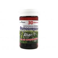 Фитоалергин, при алергии, ФитоФарма, 30 капсули