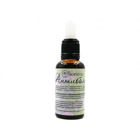 Antibola, synergistic herbal tincture by author's method, 30 ml
