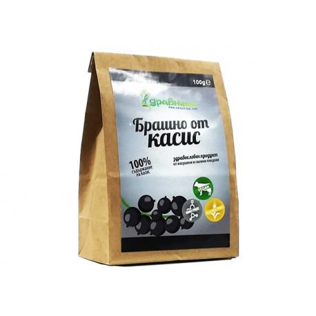 Black currant fruit powder, pure, Zdravnitza, 100 g