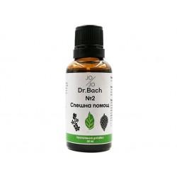 Emergency Dr. Bach flower elixir №2, Jo&Jo, 30ml