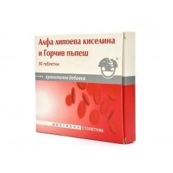 Алфа липоева киселина и Горчив пъпеш, Никсен, 30 таблетки