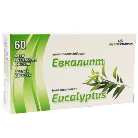 Eucalyptus oil, mental activity, 60 capsules
