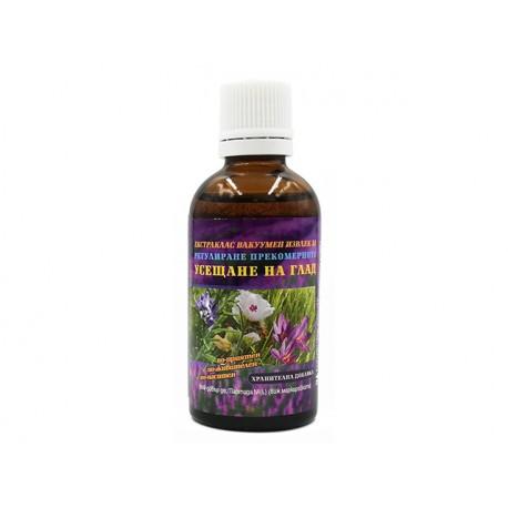 Hunger sense, vacuum plant extract, Bilkaria, 50 ml