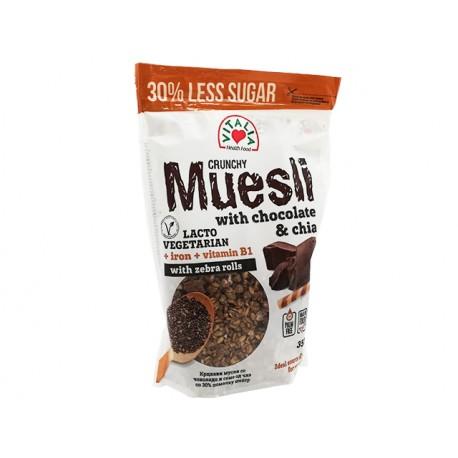 Crunchy Muesli with chocolate, chia and brown sugar. 350 g