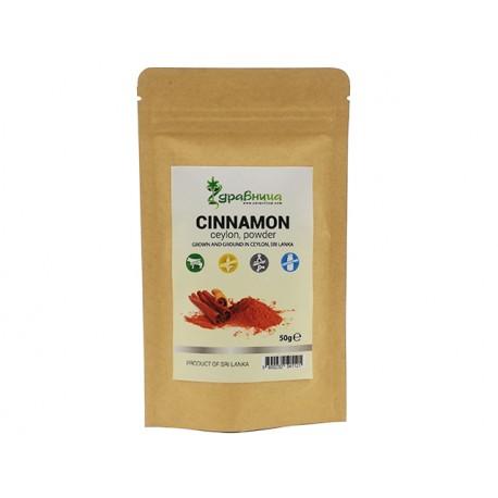 Cinnamon, Ceylon, powder, Zdravnitza, 50 g