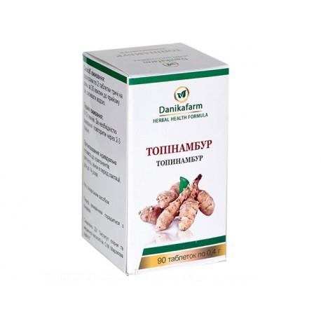 Земна ябълка (Топинамбур), Грийнсет, 90 таблетки