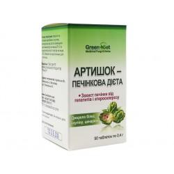 Artichoke, Greenset, 90 tablets