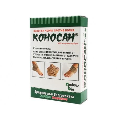 Hemp sock against pain - Konosan