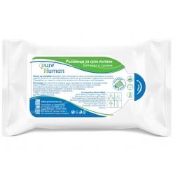 Ръкавици за сухо къпане, Pure Human, 8 бр.