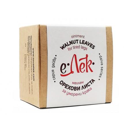 Walnut leaves oinment, for tired legs, eLek, 20/40 ml