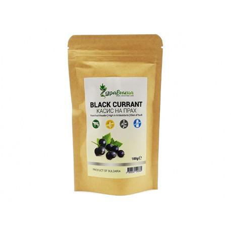 Black Currant, pure powder, Zdravnitza, 100 g