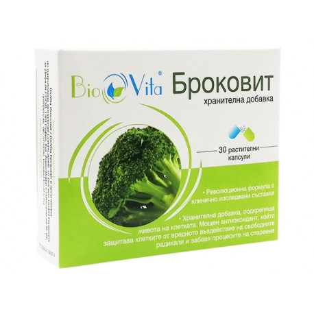 Броковит (клетъчен антиоксидант), Биовита, 30 капсули