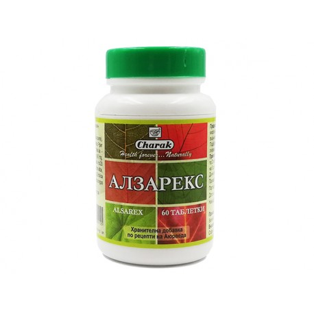 Alsarex, ulcers and stomach acids, Charak, 60 tablets