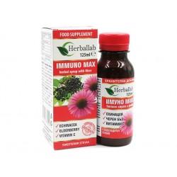 Имуно Макс, сироп с ехинацея, черен бъз и витамин С, 125 мл.