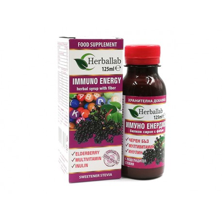 Immuno Energy, syrup with elderberry and 12 vitamins, 125 ml