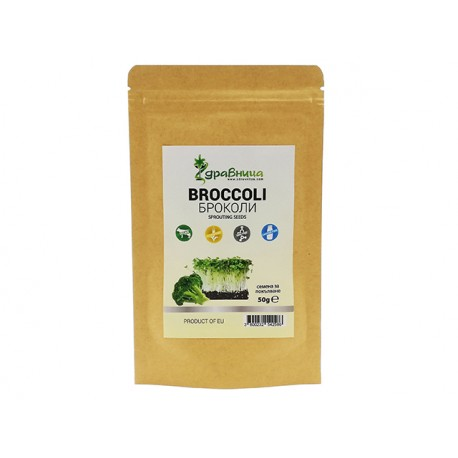Broccoli, sprouts seeds, Zdravnitza, 50 g