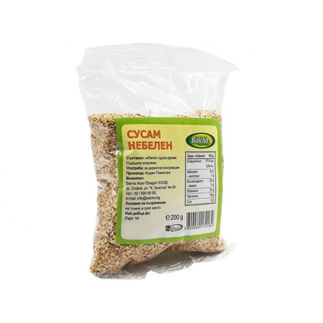 Сусамово семе, небелено, сурово, Балчо, 200 гр.