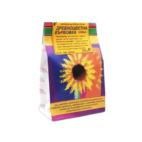 Дребноцветна върбовка, изсушен стрък, Билкария, 50 гр.