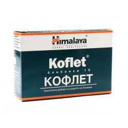 Koflet, mucosal support, Himalaya, 10 lozenges