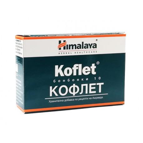 Koflet, mucosal support, Himalaya, 10 lozenges