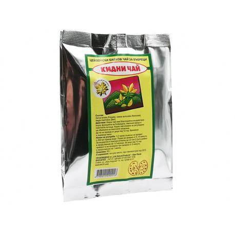Кидни чай, цейлонски билков чай за бъбреци, насипен, ТНТ, 50 гр.