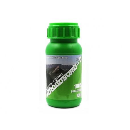 Rhodosorb-H, природен зеолит (клиноптилолит), 100 гр.