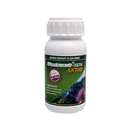 Rhodosorb-Хепа Актив, природен зеолит със силимарин, сироп, 320 гр.
