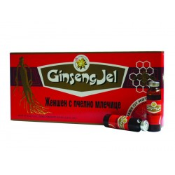 Ginseng with Royal Jelly (10 vials)