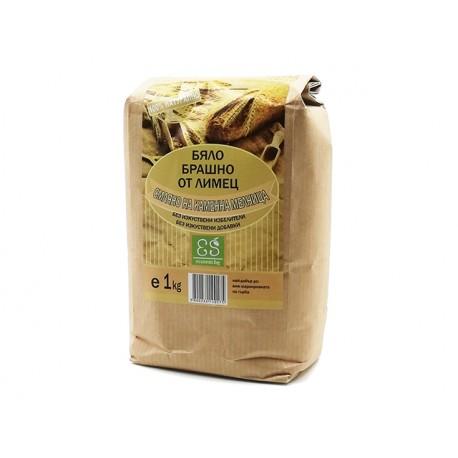 White einkorn flour, Ecosem, 1 kg
