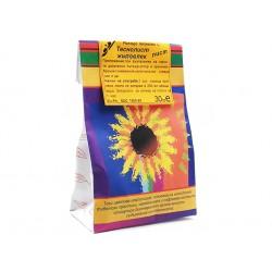 Теснолист живовлек, изсушени листа, Билкария, 30 гр.