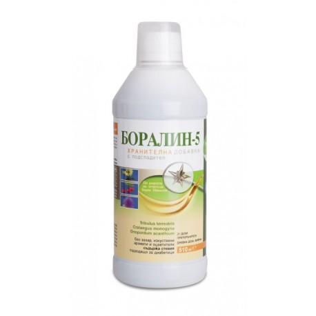 Боралин - 5