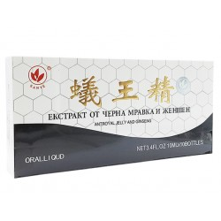 Antroyal jelly and ginseng, Sanye, 10 vials