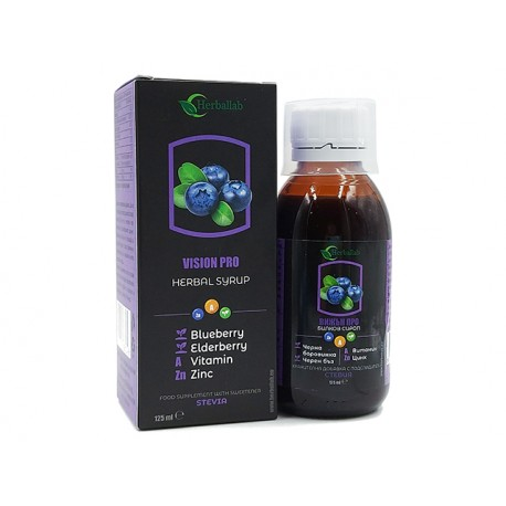 Vision Pro - eye support herbal syrup, Herballab, 125 ml
