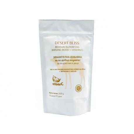 Натурално камилско мляко на прах с витамин С, Дезарт Блис, 200 гр.
