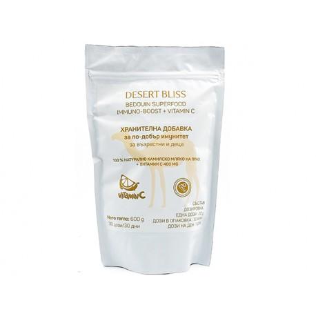 Natural camel milk powder with vitamin C, Desert Bliss, 600 g