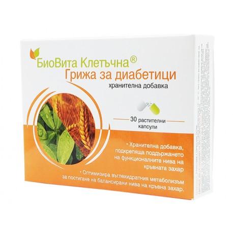 Cellular care for diabetics, Biovita, 30 plant capsules