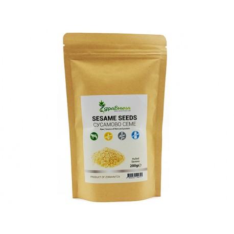 Сусамово семе - белено, Здравница, 200 гр.