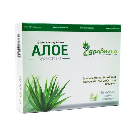 Aloe, dry extract, Constipation help, Zdravnitza, 30 capsules