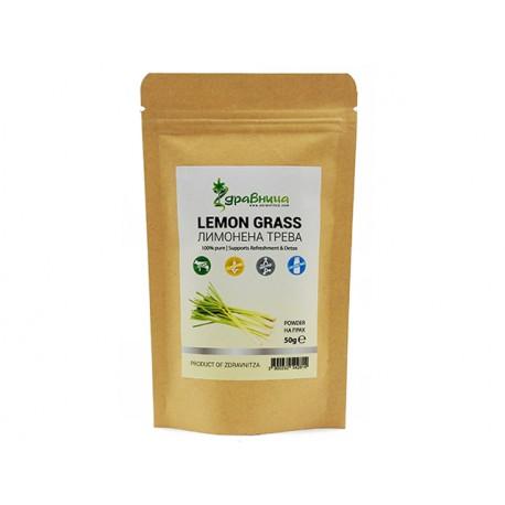 Лимонена трева, на прах, Здравница, 50 гр.