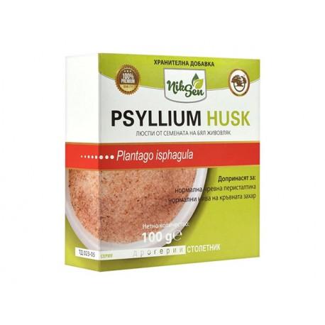 Psyllium Husk fiber, digestion support, Niksen, 100 g
