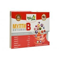 Мултивитамин В, Никсен, 40 таблетки