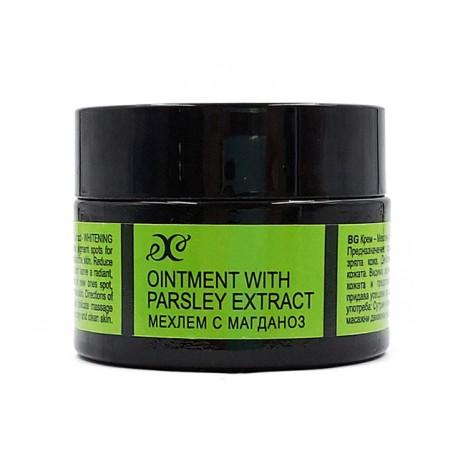 Оинтмент with parsley extract, whitening, Hristina, 40 ml