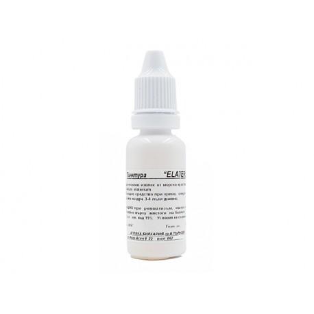 Squirting cucumber, herbal tincture, sinusitis aid, Bilkaria, 20 ml