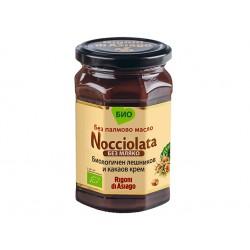 Биологичен лешников и какаов крем, без мляко, Nocciolata Bianca, 270 гр.