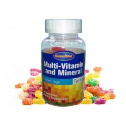 Желирани мултивитамини и минерали за деца